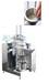 多功能真空均质梅子酱罐体乳化机