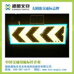新疆太阳能交通标志牌生产怎么样图片