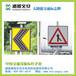 河源太阳能标志牌制造厂商LED交通标志牌湘旭交安生产经验足