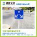 上海太阳能道路交通标志牌生产湘旭交安LED交通标志牌制作