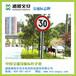 丽水太阳能交通标志牌哪家好交通安全产品