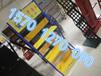 北京定制牛磨王展架机油展架油品陈列架世纪腾发厂家直销润滑油展示架