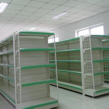 北京超市货架直供超市货架图片高清图片便利店货架日用品百货架