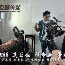 东莞深圳包装机械设备公司宣传片拍摄制作巨画传媒更专业