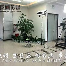 东莞深圳空调宣传片拍摄制作-专注空调宣传片拍摄十年经验