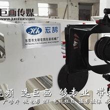 深圳宣传片制作松岗宣传片拍摄巨画传媒打造营销利器
