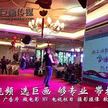 深圳宣传片制作沙井宣传片拍摄巨画传媒打造营销利器