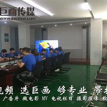 东莞深圳企业宣传片制作展会宣传片拍摄企业视频拍摄专业公司
