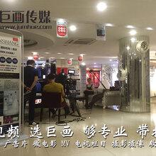 东莞深圳培训机构宣传片制作培训学校宣传片拍摄巨画传媒更专业