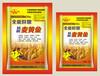 小麦返青叶面肥小麦冻害返青增产叶面肥全能胖墩小麦叶面肥