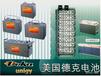德克德克中国办事处蓄是电池放心省心