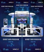 全球首个迷你VR综合乐园---意度空间