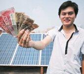屋顶太阳能发电系统投资收益分析