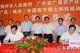 供应广州(梅州)产业转移工业园设备安装设备搬迁设备包装