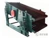 厂家直销郑矿机器YA系列振动筛振动筛生产厂家