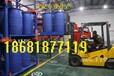 陕西共安专业生产3%氟蛋白泡沫液6%氟蛋白泡沫液