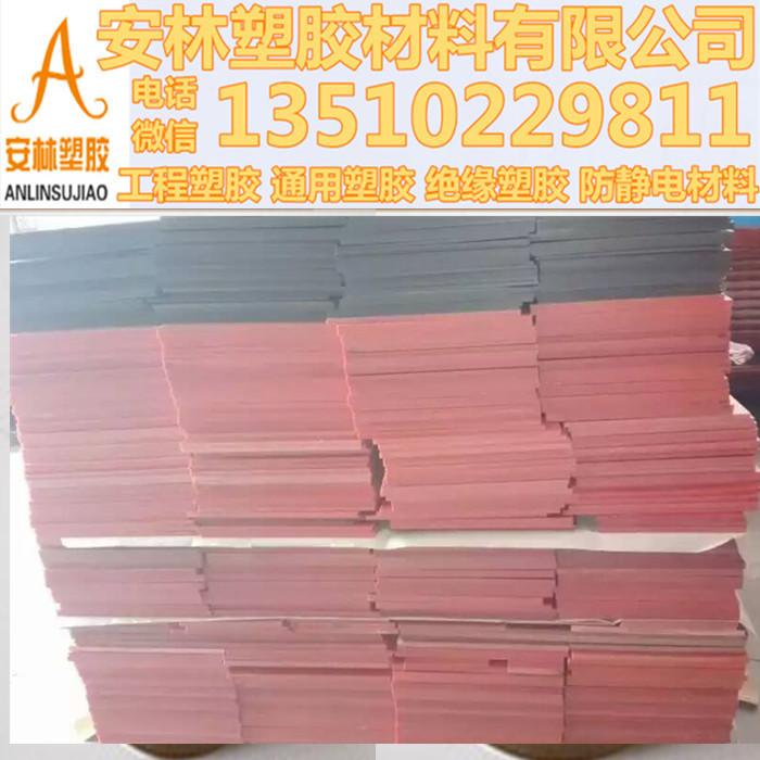 3240环氧板绝缘板环氧树脂板玻璃纤维板0.5-50mm环氧板电木板加工