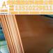 电木板绝缘板胶木板隔热板厚11.52356~80mm加工打孔雕刻