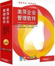 广西南宁市服装店管理软件,服装销售系统