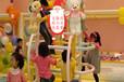光腚猴儿童乐园,猴年创业的梦想产业