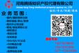 国内国外香港商品条码办理