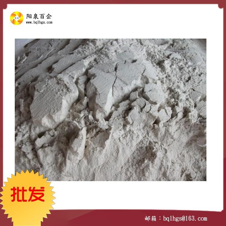 山西阳泉高铝耐火水泥优质标准