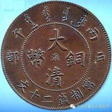 四川军政府银币具有极高的收益值得入手一看图片