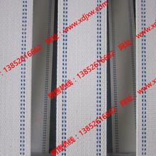 折叠机输送带折叠机皮带折叠机蓝白带ZD3300折叠机带子