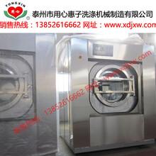 洗床单设备,专业生产厂家多年经验,洗涤效果好效率高,欢迎选购!