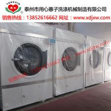 SWA801-100自动烘干机,电脑自动控制,毛巾布草烘干机