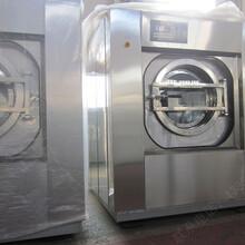 酒店洗涤设备价格大型洗衣房机器厂家全套洗床单设备