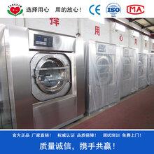 大型全自动洗脱机酒店布草干洗设备日洗1000套床单水洗一条龙机器