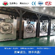 大型全自动洗脱机布草水洗设备日洗500套床单机器
