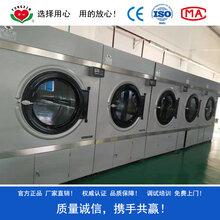 XGQ型全自动洗脱机水洗布草设备开洗涤厂成本利润分析