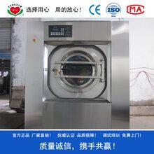 70公斤全自动洗脱机大型洗衣机设备日洗2000床布草清洗流水线