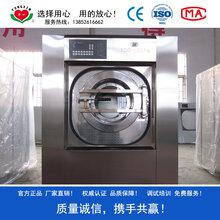 大容量全自动洗脱机大型洗衣设备日洗2000床布草清洗流水线
