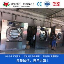 30公斤全自动洗脱机床单水洗设备洗涤设备十