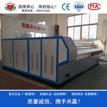 50公斤全自动洗脱机大型水洗机洗涤厂设备排名