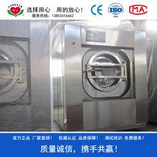 全自动洗脱两用机酒店布草清洗设备清洗烘干熨烫折叠一条龙设备