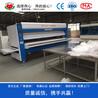 XGQ-100FA型全自动洗脱一体机-客房布草洗涤设备日洗500套床单布草洗涤流水线