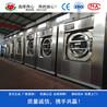 XGQ-100FA型100KG全自动洗脱机-酒店布草干洗设备洗涤厂设备排名