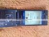 港版G9198移动联通4g手机