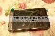 三星w2016港版手机图片及报价