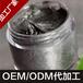广州化妆品批发竹炭控油洗面奶化妆品OEMODM代加工