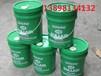 壽力移動空壓機AWF潤滑油5GAL250030-757