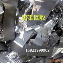 2上海钨钢板块回收钨丝钨粉