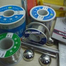 上海钨钢板块回收厂家专业回收钨丝钨粉