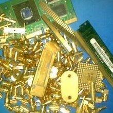镀金是镀在线路板上加亮的镀金回收提炼