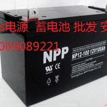 奥克松蓄电池奥克松ups蓄电池奥克松NP12-100蓄电池图片