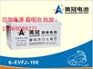 厂家直销劲博蓄电池12V7AH/20AR型号劲博JP-HSE-7-12